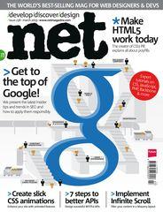 net238cover